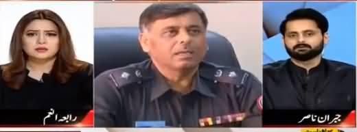 Lekin (Naqeeb Mehsud Case, Kia Rao Anwar Ko Saza Hogi?) - 20th January 2018