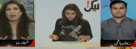 Lekin (PTI And PSP Position in Karachi) - 4th May 2018