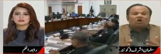 Lekin (Senate Elections Aan Pahunche) - 2nd March 2018