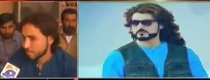 Lekin (Special Show on Naqeebullah Mehsud) - 14th February 2018