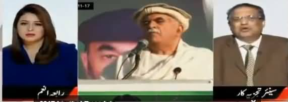 Lekin With Rabia Anum (Nawaz Sharif Jalsa in Quetta) - 2nd December 2017