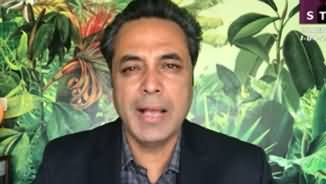 Lesson To Learn From Donald Trump's USA - Talat Hussain's Analysis