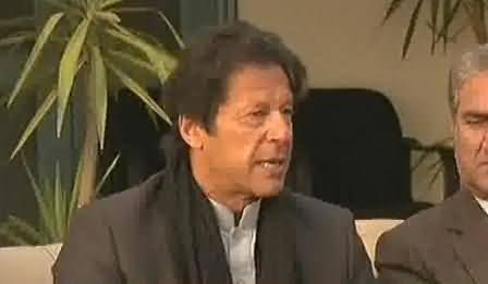 Let Me Run the Federal Govt, If Nawaz Sharif Can't Establish Peace in Pakistan - Imran Khan
