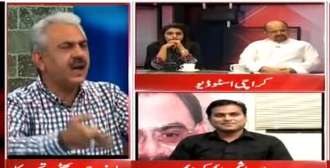 Let The Courts Go to Hell - Arif Hameed Bhatti Using Harsh Words For Judiciary