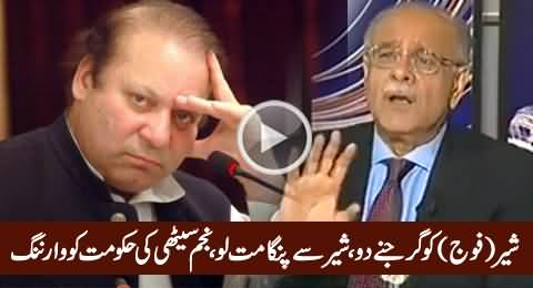 Let The Lion (Army) Roar, Don't Mess with Him - Najam Sethi Warns Nawaz Sharif
