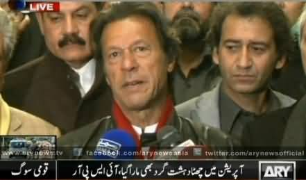 Let Us End Our Political Differences and Be United - Imran Khan Media Talk in Peshawar