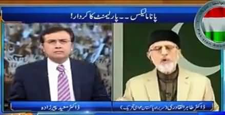 Letter of Chief Justice Proves Again That Dr. Tahir ul Qadri Was Right