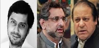 LHC adjourns hearing of treason case against Nawaz, Abbasi till Oct 22