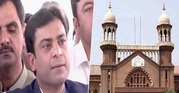 LHC Rejects Hamza Shahbaz's Bail In Money Laundering Case