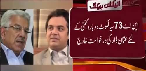 LHC Rejects PTI's Usman Dar Appeal For Votes Recounting