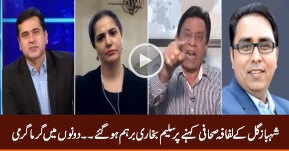 Lifafa Sahafi Kyun Kaha - Saleem Bukhari Gets Angry on Shahbaz Gill