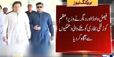 Life Threats: Ministers Advise PM To Enhance Zulfi Bukhari's Security