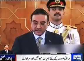Life Time Facilities For Asif Zardari - Watch Video Report on What Zardari will Enjoy For the Rest of His Life