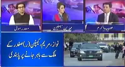 Listen why Imran Khan didnt give interior ministry to anyone