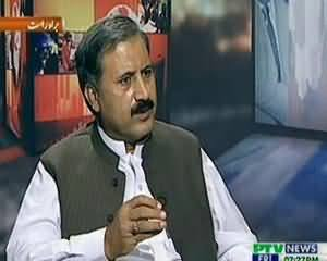 Live @ 7 (Karachi Operation, Agay Agay Dekhein Hota Hai Kia..!!) - 20th September 2013