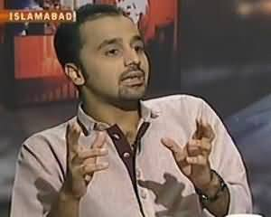 Live @ 7 (Media k Zabtey!!) - 13th September 2013