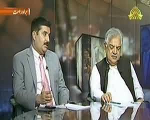 Live @ 7 (Muskhil Faisle Karne Mein Hakomat Mushkalat Ka Shikaar!!) - 3rd October 2013