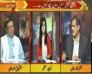 Live @ 7 (NA: 256 k Votes Ki Tasdeek Ka Mamla..??) - 9th October 2013