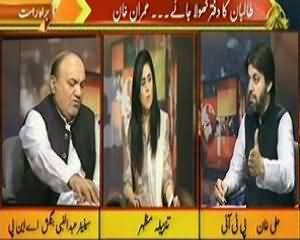 Live @ 7 (Taliban Se Muzakarat, Kaun? Kaise?) - 27th September 2013