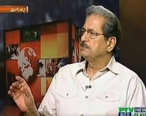 Live @ 7 (Taliban se Muzakarat, Marz Barhta Gaya Jon Jon Dawa Ki) - 18th September 2013