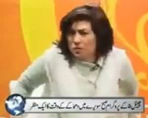 Live Bomb Blast while Running Talk Show in Pakistan - Watch Full Video