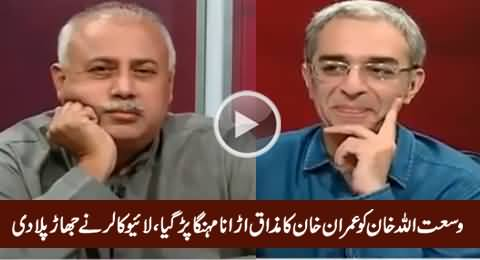 Live Caller Bashes Wusatullah Khan For Making Fun of Imran Khan