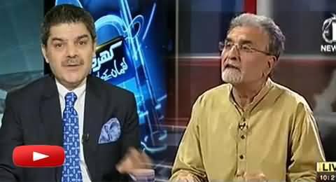 Live Caller in Bolta Pakistan Hints That Mubashir Luqman is ISI Paid Anchor