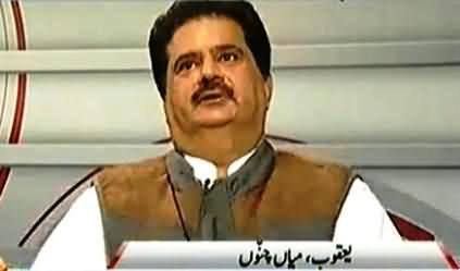 Live Caller Insults Nabeel Gabol on His Face on Changing Political Parties