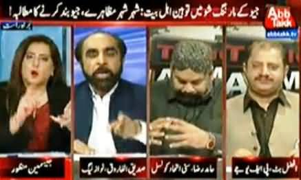 Live Fight Between Jasmeen Manzoor and Siddique ul Farooq
