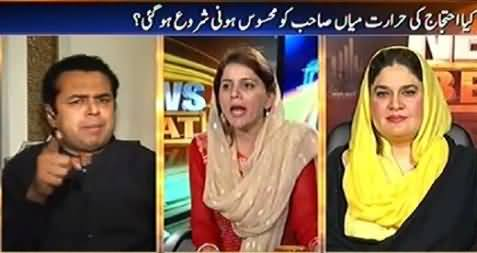 Live Fight Between PTI Naz Balouch and PMLN Talal Chaudhry