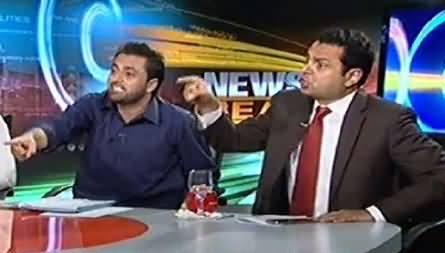 Live Fight Between Talal Chaudhry of PMLN and Shafiq Qazi of Awami Tehreek