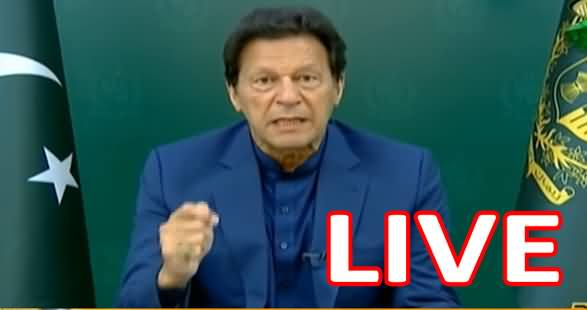 PM Imran Khan's Address To Nation Over On-Going Protests in Pakistan - 19th April 2021