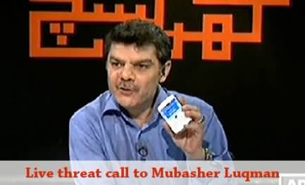 Live Threat call to Mubasher Luqman to stop his program