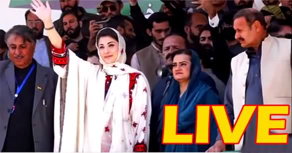 LIVE Transmission of Pakistan Democratic Movement (PDM) Jalsa in Quetta - 25th October 2020