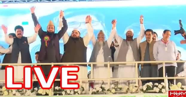 Live Transmission: PDM Jalsa in Faisalabad - 16th October 2021