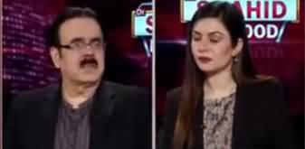 Live wit Dr. Shahid Masood (Imran Khan, Dost Aur Dushman) - 31st January 2020