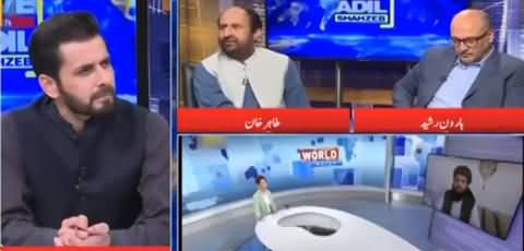 Live with Adil Shahzeb (How Will Taliban Deal With Growing Threat of ISIS?) - 30th August 2021
