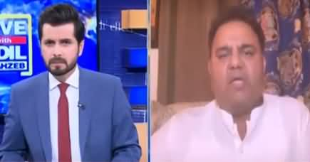 Live with Adil Shahzeb (India Trying to Active in Afghanistan After US Withdrawal) - 12th July 2021