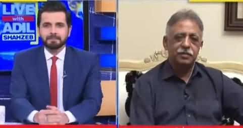 Live with Adil Shahzeb (Inflation Out of Control) - 16th September 2021