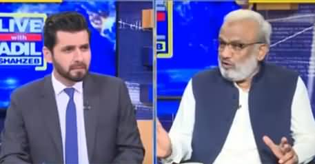 Live with Adil Shahzeb (Is Bilawal Bhutto A Threat to Imran Khan?) - 27th July 2021