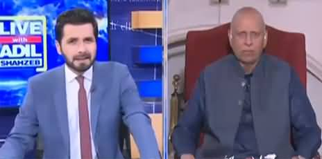 Live with Adil Shahzeb (Pak Afghan Issue) - 20th July 2021