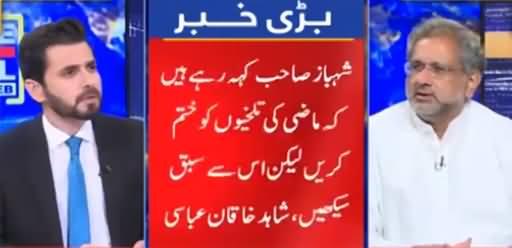 Live with Adil Shahzeb (Shahbaz Sharif Vs Nawaz Sharif) - 2nd August 2021