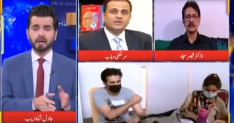 Live with Adil Shahzeb (Sindh Govt Proposes a Complete Lockdown in Karachi) - 28th July 2021
