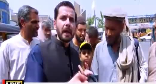 Live with Adil Shahzeb (What Is Happening in Afghanistan?) - 23rd August 2021