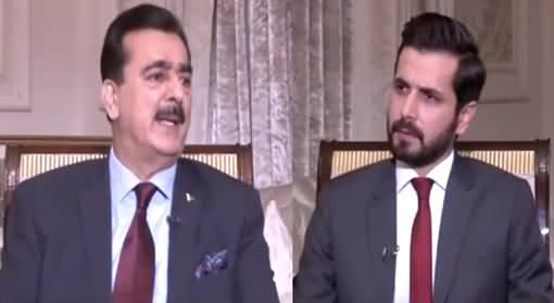 Live with Adil Shahzeb (Yousaf Raza Gillani Exclusive Interview) - 5th April 2021
