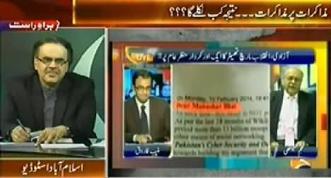 Live with Dr. Shahid (Dr. Shahid Masood Reply to Najam Sethi) 11PM - 12AM - 6th September 2014
