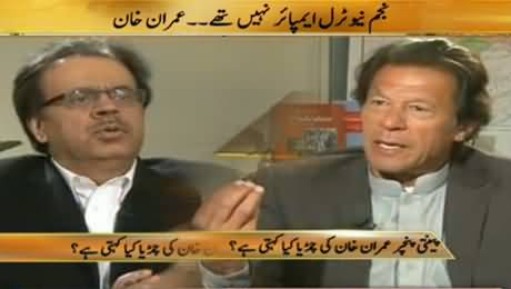 Live With Dr. Shahid (Imran Khan Exclusive Interview with Dr. Shahid Masood) – 13th February 2014