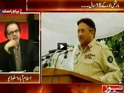 Live With Dr. Shahid Masood (12 October 1999, Pervez Musharraf Take Over) - 12th October 2014