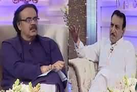 Live With Dr Shahid Masood (1st Day of Eid Special) – 26th June 2017