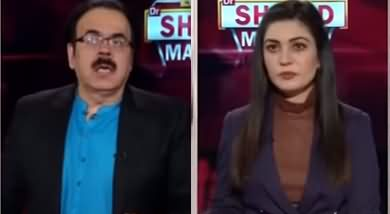 Live with Dr Shahid Masood (2 Dhaari Talwaar) - 10th November 2020